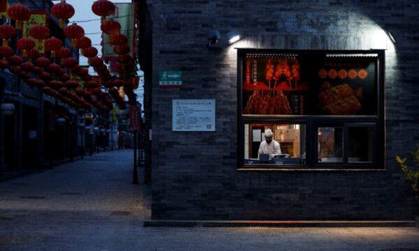 CCP virus Beijing Qianmen district