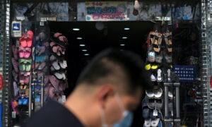 Hobbled by CCP Virus, China's First-Quarter GDP Shrinks for First Time on Record