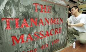 Public University in Hong Kong Orders Removal of Statue to Commemorate Tiananmen Massacre Victims