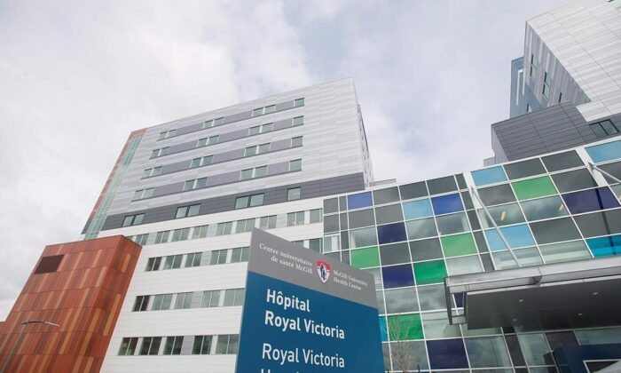 The Royal Victoria Hospital in Montreal in a file photo. (The Canadian Press/Graham Hughes)