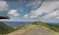 Strong Earthquake Rattles Japanese Islands