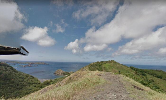 Ogasawara Islands, Japan.(Google Maps)