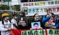 Australian Law Council President Demands Release of Arrested Hong Kong Activists
