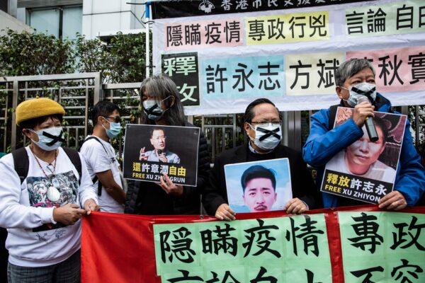 HONG KONG-CHINA-HEALTH-VIRUS-RIGHTS
