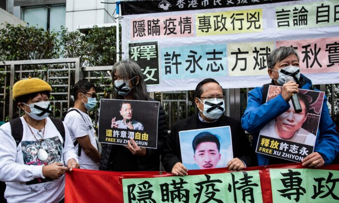Pro-democracy protesters from HK Alliance hold placards of detained rights activists outside the Chinese liaison office in Hong Kong on February 19, 2020. (Isaac Lawrence/AFP via Getty Images)