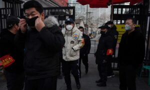 Chinese Top Public Security Official Placed Under Investigation