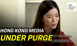 Hong Kong Media is Under Purge Due To Taiwan Issue