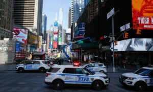 NYPD: Thousands Have Recovered From COVID-19