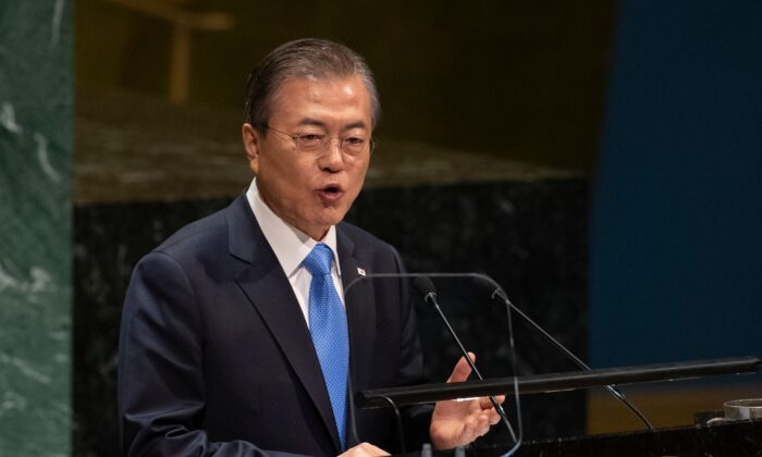 South Korean President Moon Jae-in speaks during the United Nations General Assembly at the U.N. Headquarters in New York City on Sept. 24, 2019. (Don Emmert/AFP via Getty Images)