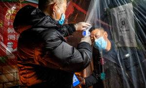China in Focus (April 21): Internal Documents Reveal Coverup of New Virus Outbreak