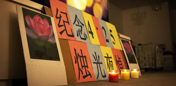 April 25 commemoration
