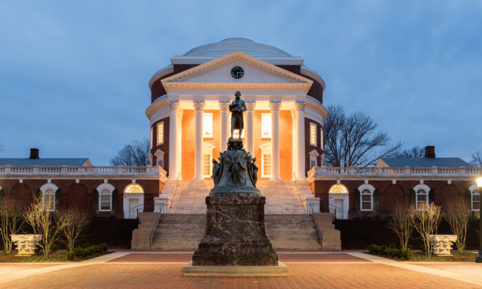 No visit to the University of Virginia is complete without stopping by the Rotunda, a building Jefferson modeled after Rome's Pantheon. (Felix Lipov/Shutterstock)