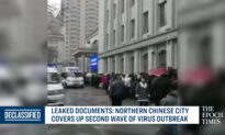 Exclusive: Leaked Documents Expose Second Wave of Virus Outbreak in North China