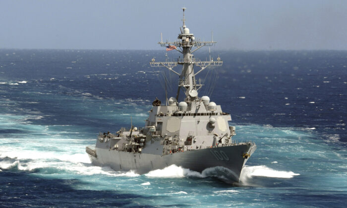 The guided-missile destroyer USS Kidd in the Pacific Ocean in a photo made available by the U.S. Navy on May 18, 2011. (Mass Communication Specialist Seaman Apprentice Carla Ocampo/U.S. Navy via AP)