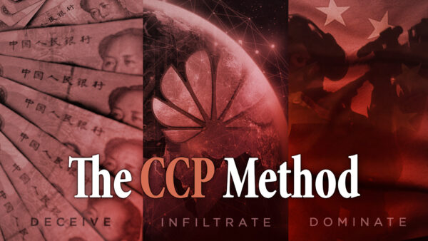 The CCP Method: Hong Kong Revelation