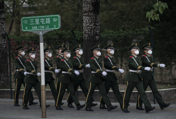 Police on Street in Beijing