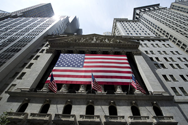 The front of the New York Stock Exchange in New York City on Aug. 18, 2011. (Don Emmert/AFP/Getty Images)