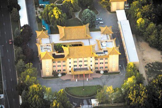 Chinese embassy in Australia