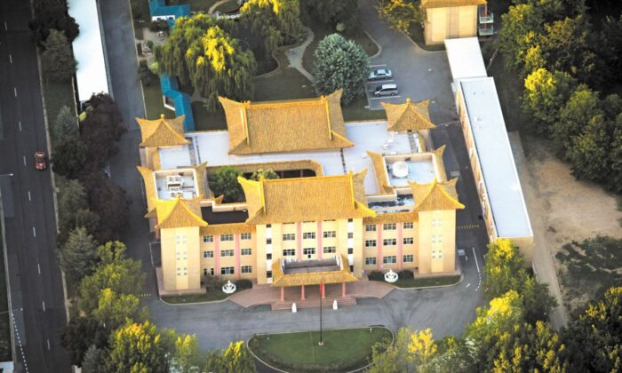 The Chinese Embassy in Australia is seen from a hot air balloon in the capital city of Canberra on March 9, 2013. (AAP Image/Lukas Coch)