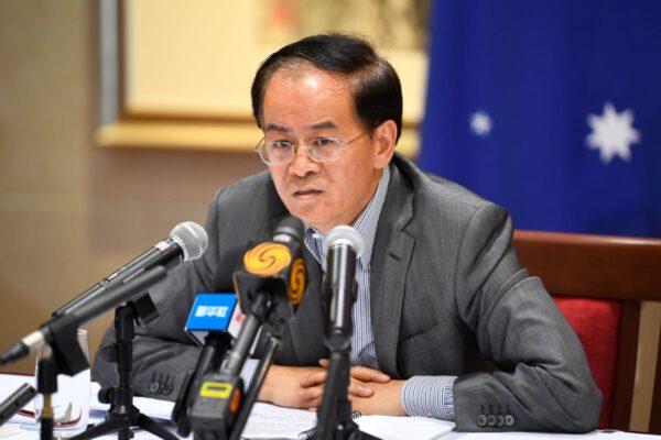 Chinese Ambassador to Australia Cheng Jingye