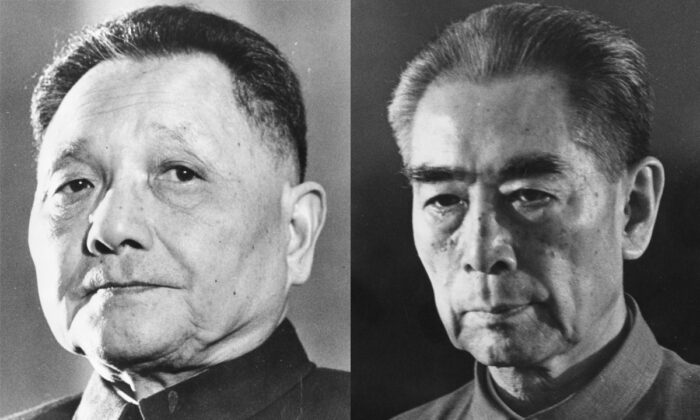 Left: Deng Xiaoping, leader of the Chinese Communist Party, on Jan. 1, 1978. (Keystone/Getty Images) Right: Zhou Enlai, premier of the People's Republic of China, on Jan. 1, 1974. (Keystone/Hulton Archive/Getty Images)