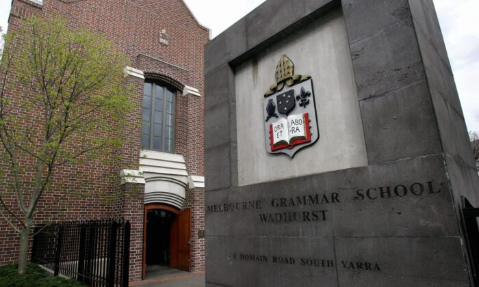A photo shows the main entrance to the exclusive Melbourne Grammar school  in Melbourne 14 September 2004.(WILLIAM WEST/AFP via Getty Images)