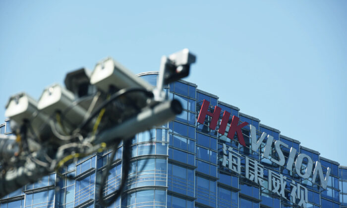 The Hikvision headquarters in Hangzhou, China, on May 22, 2019.   (STR/AFP via Getty Images)