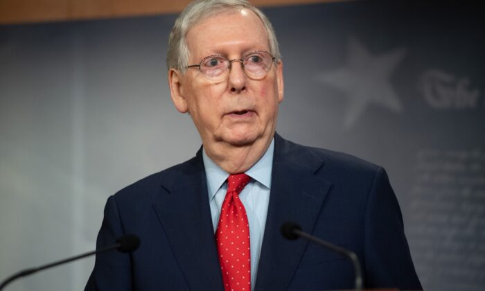 Senate Majority Leader Mitch McConnell (R-Ky.) holds a press conference after a pro forma session where the Senate passed a nearly $500 billion package to further aid small businesses due to the COVID-19 pandemic, at the US Capitol in Washington on April 21, 2020. (Saul Loeb/AFP/Getty Images)