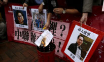 Hong Kong Bookseller Jailed in China Releases Smuggled-Out Poems