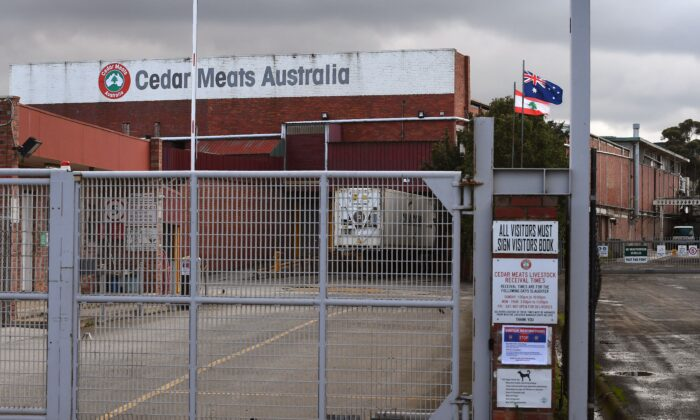 The main gate to the Cedar Meats Australia abattoir in Melbourne, Australia on May 4, 2020. (WILLIAM WEST/Getty Images)