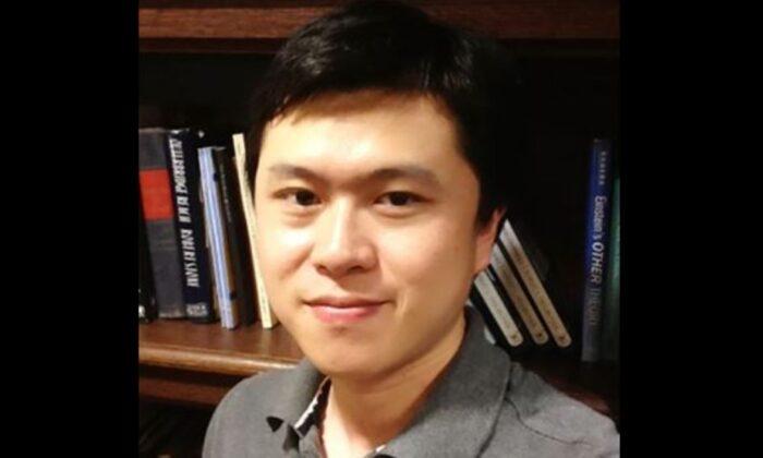 Bing Liu in a file photo.   (University of Pittsburgh)