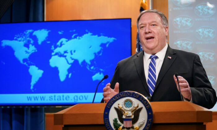 U.S. Secretary of State Mike Pompeo speaks about the coronavirus disease (COVID-19) during a media briefing at the State Department in Washington, U.S., May 6, 2020. (Reuters/Kevin Lamarque/Pool)