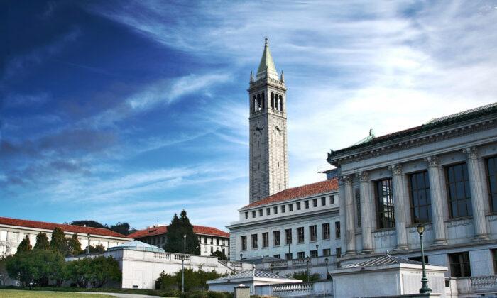 Campus of the UC Berkeley in Berkeley, California, on Jan. 16, 2009. (brainchildvn/cc-by-2.0)