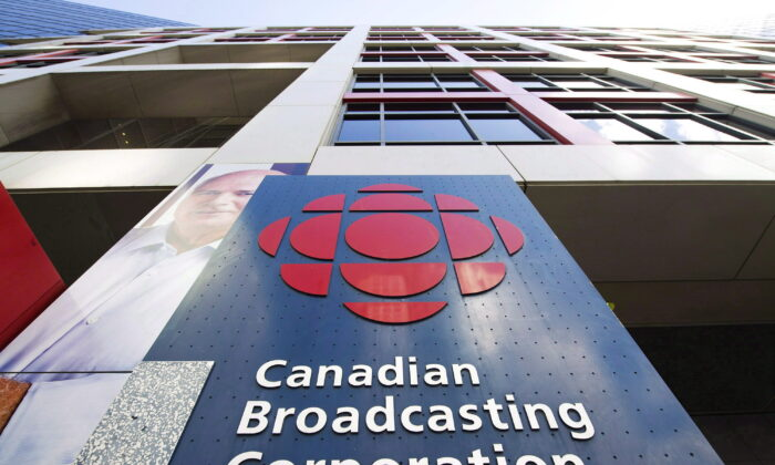 The CBC building in Toronto in a file photo. (The Canadian Press/Nathan Denette)
