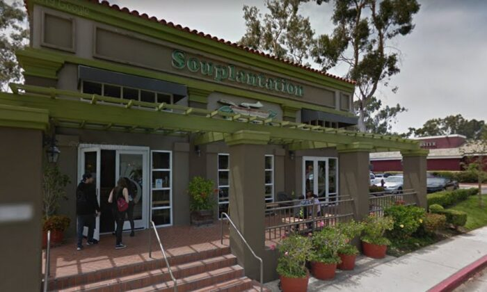 Souplantation, a buffet-style chain based in San Diego but has locations in a number of states, is permanently closing down all of its locations due to CCP virus guidelines for restaurants. (Google Maps)