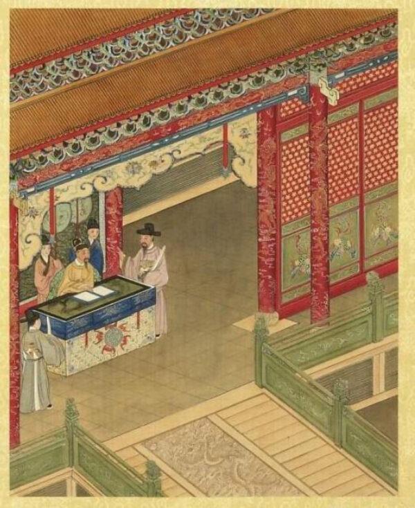 Emperor Renzong of Song - Court