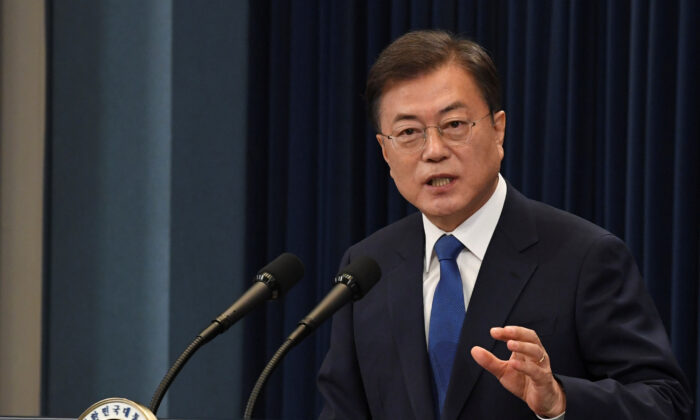 South Korean President Moon Jae-in speaks on the occasion of the third anniversary of his inauguration at the presidential Blue House in Seoul on May 10, 2020. (Kim Min-Hee/Pool via Reuters)