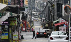 South Korea Scrambles to Contain Seoul Nightclub Coronavirus Outbreak