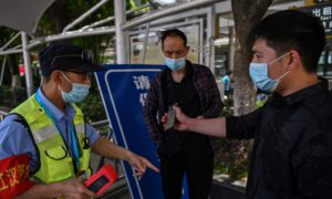 Wuhan Orders Testing of All City Residents to Contain Virus's Spread