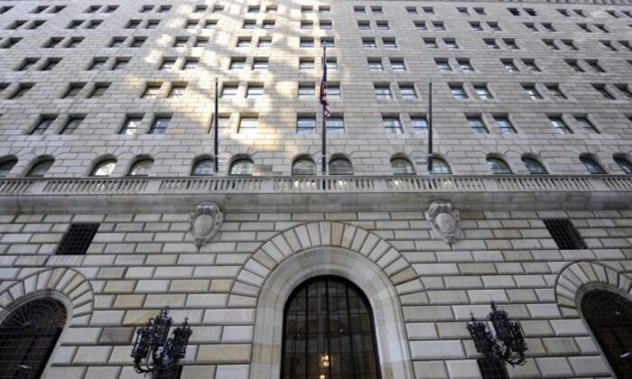 The Federal Reserve Building is seen in Lower Manhattan in New York City in this file photo. (Timothy A. Clary/AFP/Getty Images)