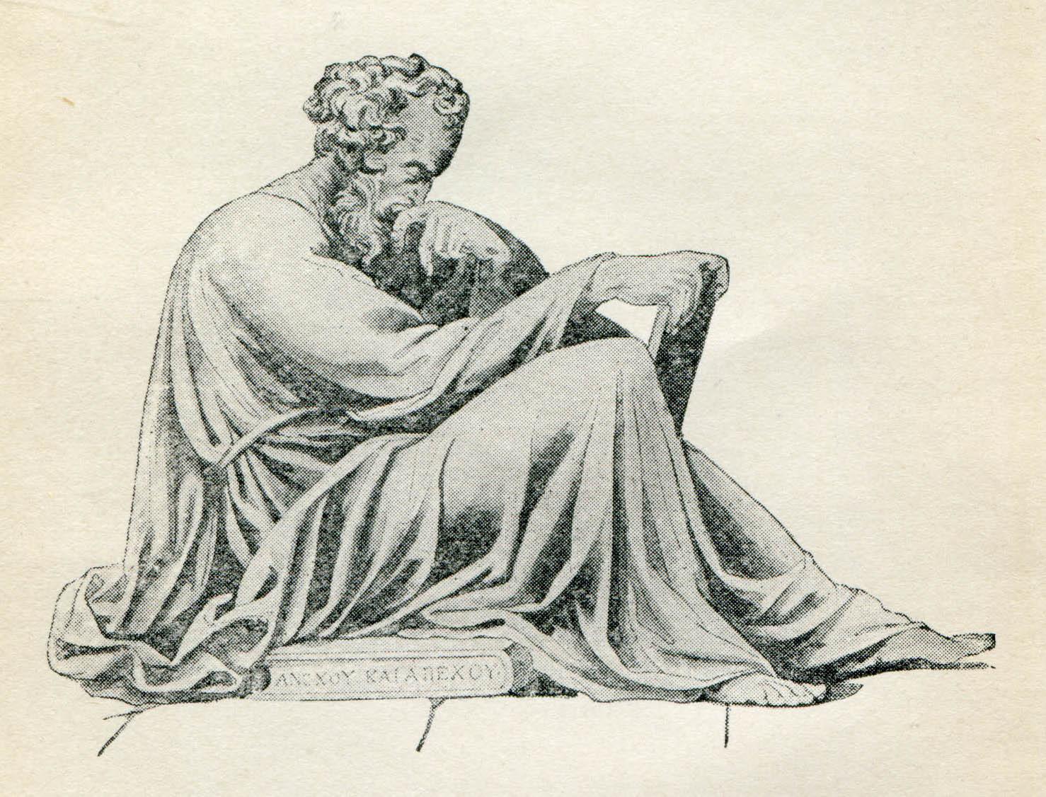 Poet Epictetus