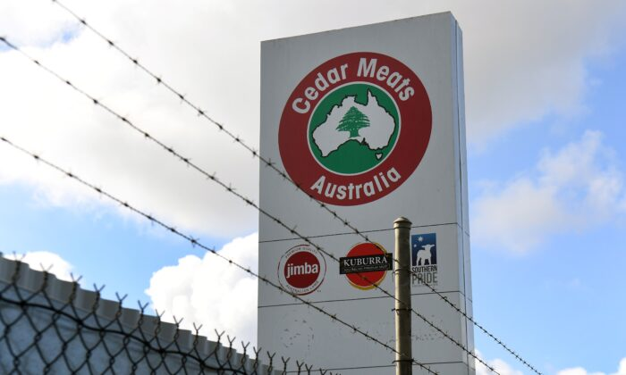 A sign outside Cedar Meats Australia abattoir in Melbourne, Australia on May 4, 2020. (WILLIAM WEST/Getty Images)