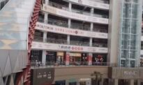 Wuhan's Popular Shopping Center Losing Nearly All Business Tenants