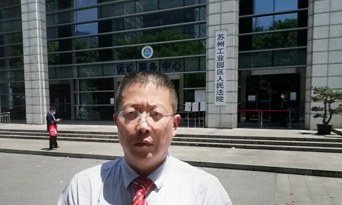 Shi Chaosheng, also known as Charles, in front of the Suzhou city procuratorate in Suzhou, Jiangsu Province, China, on Oct 12, 2019. (Courtesy of Shi Chaosheng)