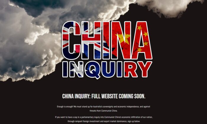 """Federal MP George Christensen's website for the """"China Inquiry"""" in Sydney, Australia, on May 14, 2020. (Daniel Teng/The Epoch Times)"""
