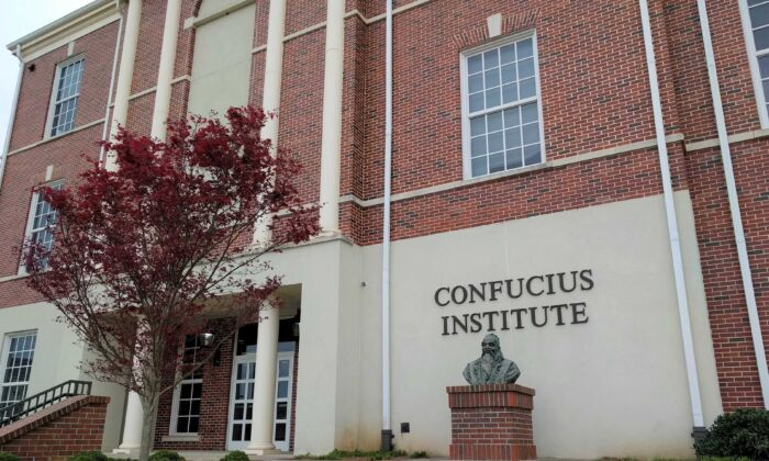 A view of the Confucius Institute building on the Troy University campus in Troy, Alabama, on March 16, 2018. (Kreeder13 via Wikimedia Commons)
