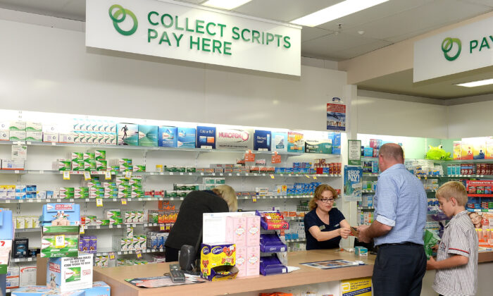 A Pharmacy in Forest Lake on the southside of Brisbane is seen on May 14, 2015 in Brisbane, Australia. (Bradley Kanaris/Getty Images)