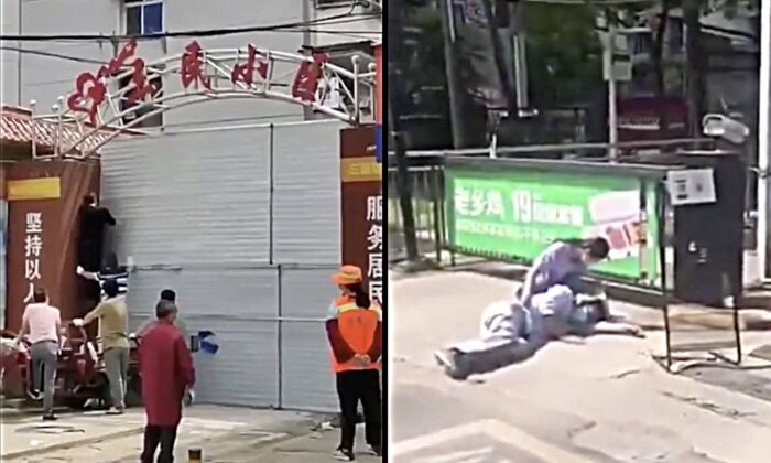 Workers are fully locking down the Sanmin residential compound, while another person fell down on the street in Wuhan, China, on May 14, 2020. (Screenshot)