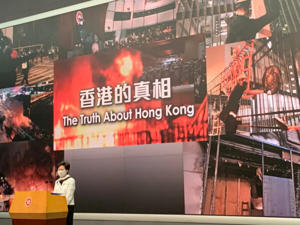Hong Kong Chief Executive Carrie Lam speaks during a news conference,
