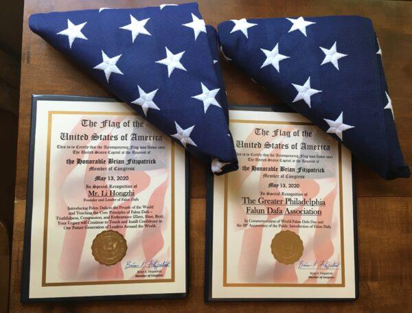 certifications dafa day fitzpatrick